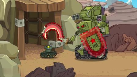 坦克世界动画:KV44坦克出洞,镰刀手坦克请务必守好洞口
