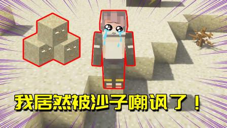 我的世界Mod:换上赛博朋克机械身躯,却弱得连沙子都挖不动!