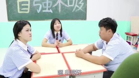 学霸王小九短剧:老师让学生想个班级口号,没想学生想的一句比一句押韵,太逗了