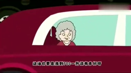 猪屁登:为了骑电动车舒畅,这样想这也太搞笑了!