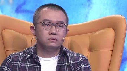 涂磊:老朋友变新情侣,通常都不顺利 爱情保卫战 20200205