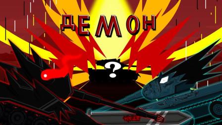 坦克世界动画:红蓝坦克战斗