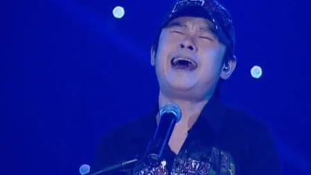 刀郎最拿手的歌!每次开口都会引起全场大合唱,不知不觉热泪盈眶