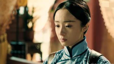 热血同行: 资深打脸会员杨语初来了,面对崇利明真像变了个人