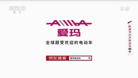 【中央电视台综艺频道(CCTV-3)〈高清〉】(内地广告)《王老吉植物饮料凉茶》《支付宝》《中国电信40G畅享套餐》等 1080P+ 2019年8月8日