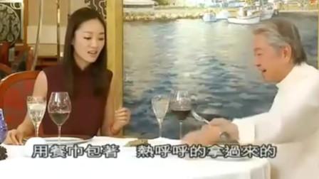 蔡澜亲自下厨制作美食,美女表示:受宠若惊