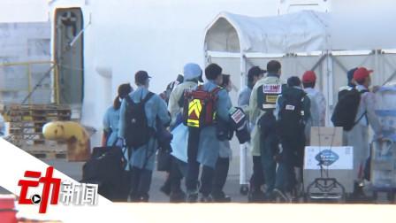 海上隔离:日本游轮游客排队甲板放风 员工怕感染一天洗三次澡