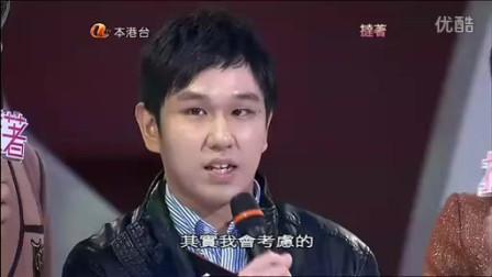 综艺:小伙子不会说普通话?特别介意找个内地女孩,我惊呆了