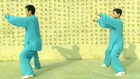 点击观看《陈式太极拳六首四象功 优美太极音乐《花雨》》