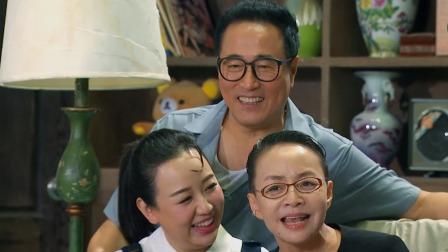杨玏神秘礼物送惊喜,《我爱我家》剧组重聚引回忆杀 快剪  0203021123