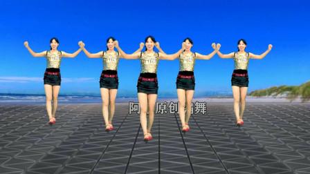 混搭弹跳32步广场舞视频《迷茫的爱》 健康就要动起来