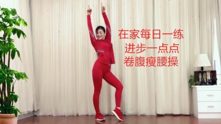 点击观看《青青世界姐每天必跳强力瘦腰操》