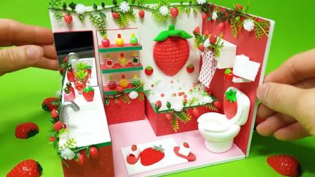 爱上萌系DIY,打造草莓浴室,直击内心深处软萌的你!