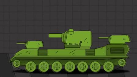 坦克世界动画:这是期盼已久的kv7吗