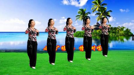 小慧广场舞《情歌对唱》民族小调健身舞蹈视频