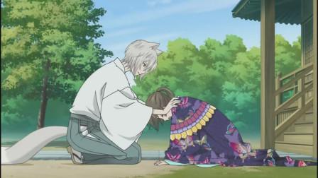 元气少女缘结神:奈奈生不仅驱除了瘴气,连裙子的花纹也变化了