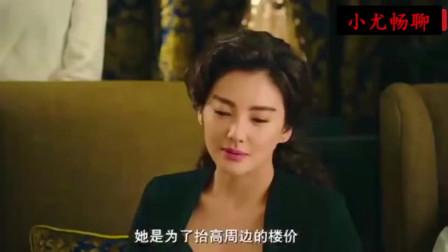 星爷的电影还是粤语版好看,郑总这段小粤语飚出来,把我笑哭了!
