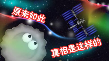 美味星球:变异粘土在空间站得知真相,手撕飞船!最终在太空称霸