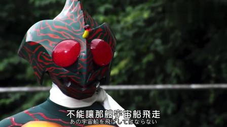 假面骑士:fourze与ooo召唤出七位前辈,对战七位超强实力的反派,太酷了