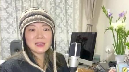 叶蓓演唱《红蜻蜓》,纪念纯真友情 卧室电台 20200303