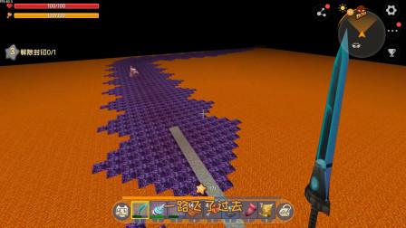 迷你世界:柚子君再次进入地心世界!挑战第二条巨龙!