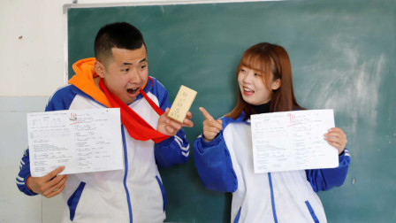 老师布置作业区别对待,没想学霸是1G的U盘,学渣却是2T的硬盘!