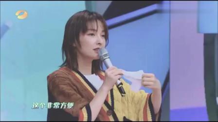 吴昕介绍女孩用的刘海神器,陈伟霆看入迷了!相关的图片