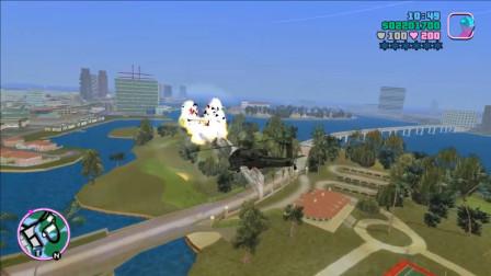GTA系列:游戏中飞机被击落演变史