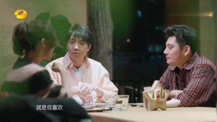 我家那闺女2:袁姗姗钱枫相亲,俩人独处场面一度陷入尴尬,尬聊相关的图片