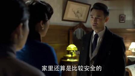 伪装者:刘敏涛跟着王凯学打枪,把王凯吓了一身冷汗相关的图片