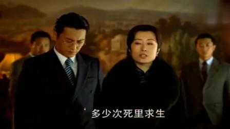 伪装者:刘敏涛本色出演,一出场就是演技相关的图片