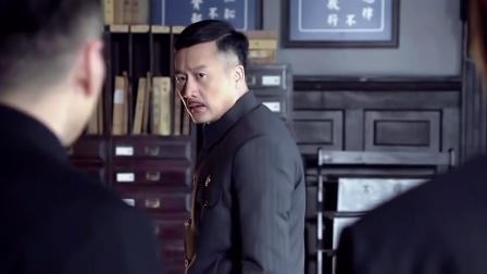 行动处处长查不到刘敏涛黑市交易记录,气得大骂部下相关的图片