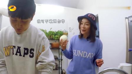 我家那闺女:孙坚秀刀工引袁姗姗嫌弃,这是土豆柱子吗?相关的图片