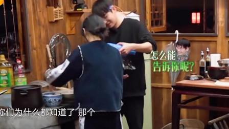 娱乐:《向往的生活》陈伟霆为游戏都快傻了,张钧甯就是都不要告诉他,哈哈相关的图片