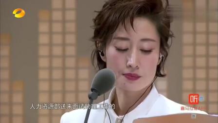 刘敏涛为《穿普拉达的女王》配音,声音简直好听,开口就是女王范相关的图片