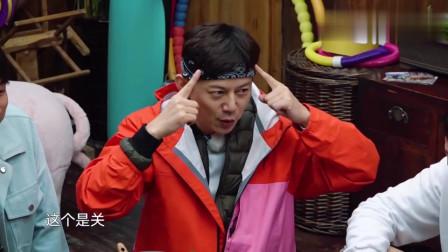 """娱乐:《向往3》陈伟霆张钧甯玩游戏""""开还是关""""崩溃了!哈哈相关的图片"""