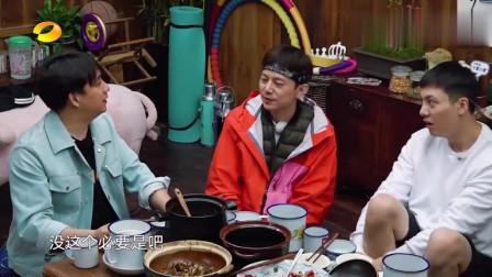 娱乐:《向往的生活》张钧甯带羊跑步,陈伟霆:别说我认识你,哈哈相关的图片