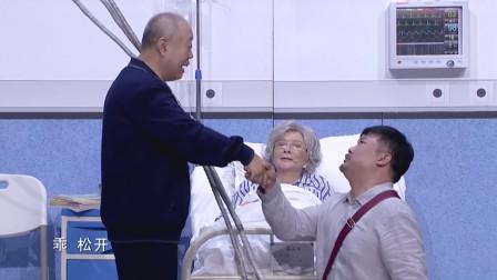 贾冰爆笑小品:蔡老师让他削苹果给他吓一激灵!我还以为削我呢!