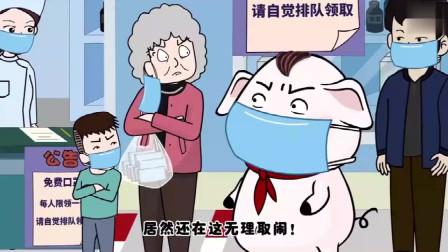 """不听屁登劝解,奶奶一心想占便宜,结局小宝做""""贡献"""""""