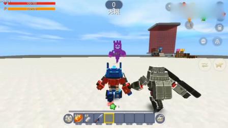 迷你世界:小表弟和大表哥被赶出变形金刚,得到了新的召唤器