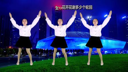 点击观看《阿裙广场舞《蝴蝶双双飞》感受健身操运动》