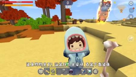 迷你世界:奇妙世界好好玩,小表弟变成了狗狗,坏妮妮变成了坐骑