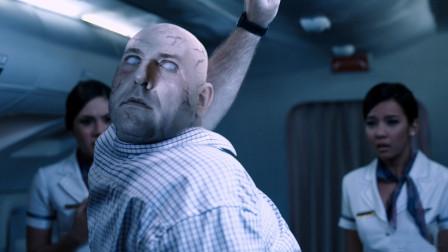 泰国恐怖电影《407航班》,男子突然站起来,头直接180度转向后面,机舱里的空姐吓傻了