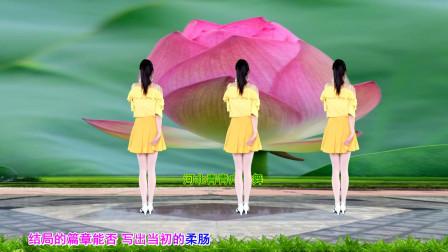 点击观看《河北青青广场舞《泛水荷塘》背面演示和分解双教学》