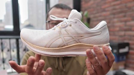 最便宜的推动力跑鞋,ASICS EVORIDE10公里体验