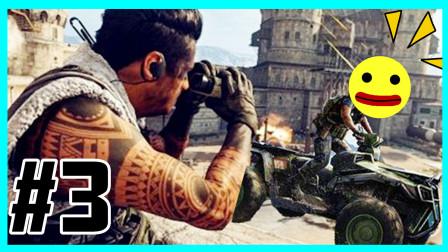 【XY小源 Z小驴】使命召唤16 吃鸡模式 Call of Duty MW 第3期 开车很快乐
