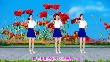 点击观看《河北青青广场舞《做你的爱人》64步附教学》