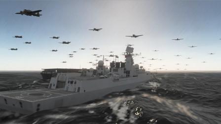 当一艘052B回到二战,遭到飞龙号航母和60架零式围攻会怎样,战役模拟