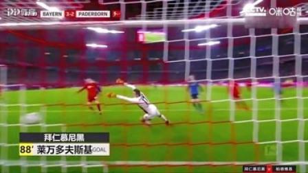19 20赛季德甲第23轮全场集锦:拜仁慕尼黑3:2帕德博恩