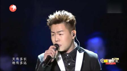 胡彦斌现场演唱一首《红颜》经典重现,简直不能更好听,听到醉了
